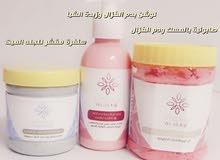 أرجانا جدة للمنتجات المغربية الأصلية