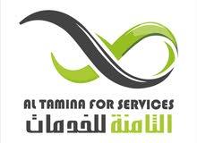 شركة الثامنة لخدمات النظافة والسفرجة والبستنة ومكافحة الافات
