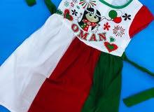 ملابس العيد الوطني بنات