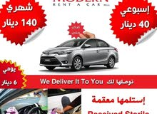 ‏Special offer cars for rent