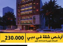 apartment for sale More than 5 directly in Dubai International City