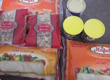 سلة غذائية ( 15 كيلو رز (3 أكياس)، 2 مكرونة ، 2 شوفان ، كاسترد)