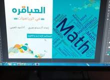 خدمات تصميم الجرافيك شامله اللوجوهات والبنرات والكروت الشخصيه واعلانات الفيس بوك