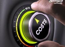 خبرة في المحاسبة المالية ( محاسب تكاليف )