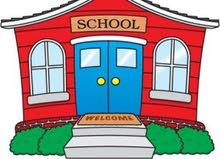 مدرسة خصوصي