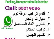 House, Office, Apartment Moving,Shifting Call.. 55019036