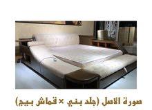 سرير الرفاهيه للبيع