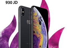 iPhone Xs 256 GB بأقل سعر في المملكة