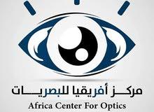 وظيفة شاغرة لدى مركز افريقيا للبصريات