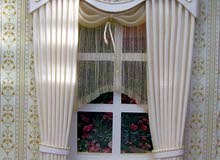 Furniture for sale New Curtains