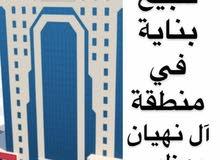 مبنى للبيع في ابوظبي منطقه ال نهيان ( السفارات)