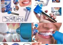 جهاز تبييض الأسنان