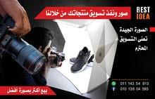 صور منتجاتك وقم ببيعها من خلالنا بأسعار لا تقبل المنافسة
