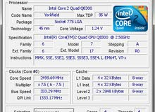 مذربورد DDR3 + معالج كواد كور للبيع   Core 2 Quad Q8300 CPU