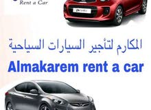 Automatic Black Kia 2017 for rent