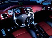 مطلوب جنط سبير مع كوشوكة لسيارة بيجو 307