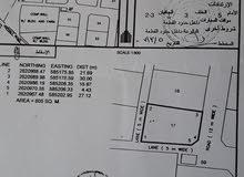 للبيع النعمان قريب جدا من الشارع العام وجنب بيوت قائمه الارض كوووورنر