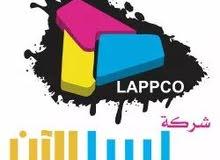مطلوب مصمم جرافيك شركة ليبيا الآن طرابلس