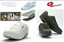 حذاء لامودا الطبي للتنحيف