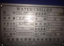 تلاجة ( تشيلر ) لماكينات النفخ بمصانع المياه