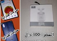 سماعات Airpods مع حزمة هدايا مجانية