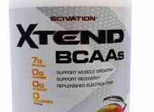 Xtend BCaas