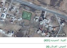 للبيع ارض 2129 م تجاري في المفرق شارع بغداد