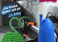 مضخة الماء مع فرد الغسيل تعمل على ولاعة السيارة