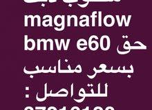 مطلوب دبت صوت magnaflow