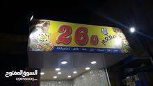 مطعم حمص وفلافل للبيع الزرقاء الجديدة شارع 26