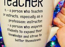 استاذ لتدريس اللغة الإنجليزية