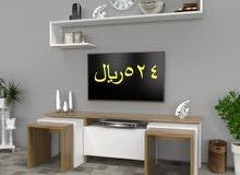 طاولة تلفزيون مع طاولات خدمة