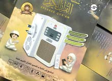 New Amplifiers for sale in Farwaniya