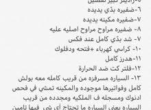 نيسان مكينه دنالي كلج طاري مصرح يمشي ف المرور