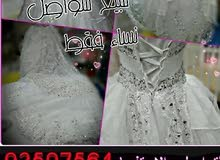 2cea196a8 للعلم الفستان للبيع بقيمة 50 ريال ومع جيبونة جميلة جداً وللطبيعة يهبل  وملبوس مرة