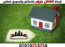منزل للبيع ناصيه بسعر مميز