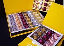 لعشاق الشوكولاته البلجيكيه