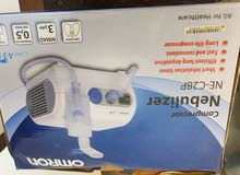 جهاز بخار منزلي