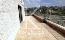 Second Floor  apartment for rent with 3 rooms - Amman city Abdoun