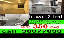 brand new 2 bedroom non furnished in hawali