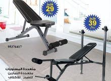 مقعد متعدد التمرين