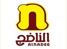 مطلوب موظف شؤون إدارية لشركة مطاعم كبرى بمنطقة الرياض
