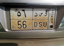 D S U 56  PLATE NUMBER FOR SALE