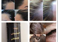 ززييتت الحششييشش الافغاني الاصلي لجميع مشاكل الشعر مضمون وفعال ومجرب