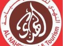 Al Nahdi Travel & Tourism LLC