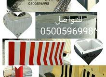 حواجز خرسانيه للبيع في الرياض 0500596998
