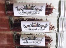 زعفران إيراني أصلي ( أفضل نوعية)