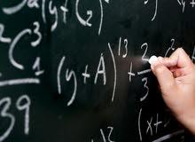 مدرس رياضيات