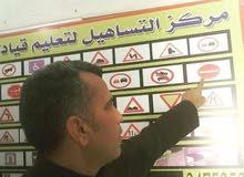 التساهيل الكويتية لتعليم قيادة السيارات الفروانية