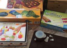 مجموعة ادوات للمطبخ